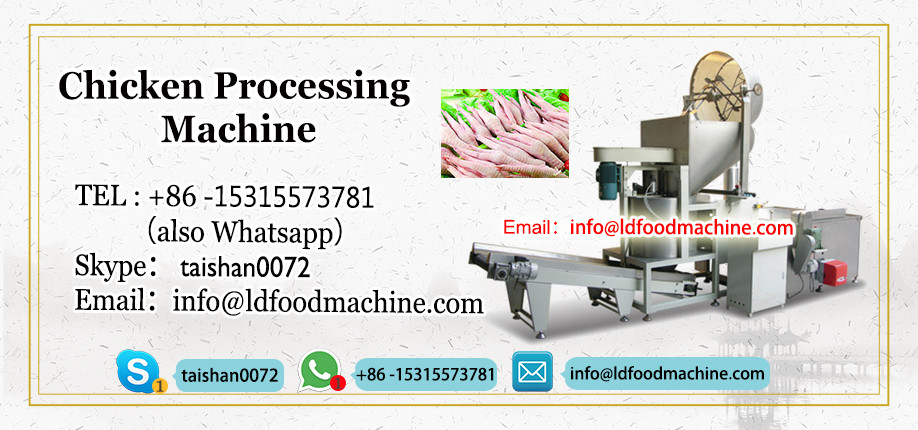 1000bph chicken scalding and feather removal machine / chicken slaughter equipment