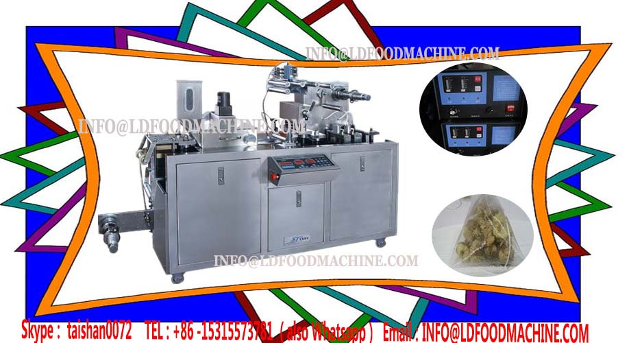 Low Price Semi Auto Spices Powder Packing Machine