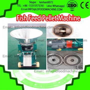 Flat die 100-150 kg/h fish animal chicken feed pellet making mill machine
