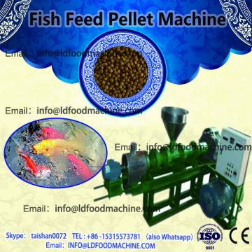Compact structure Flat die floating fish feed pellet making machine