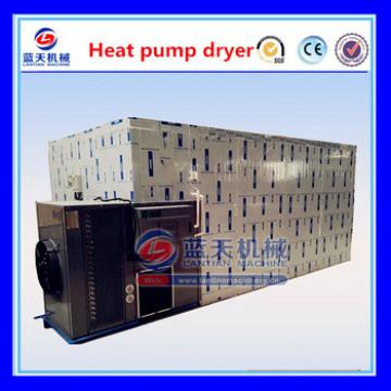 Hot-selling fish feed / animal feed dryer / pet food pellet drying machine