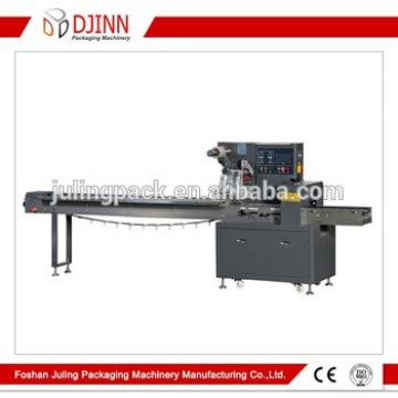 Automatic granola bars packing machine