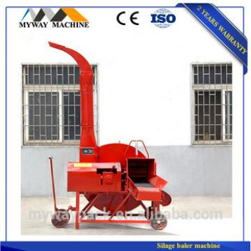 Animal feed processing chaff cutter machine /chaff cutter for sale