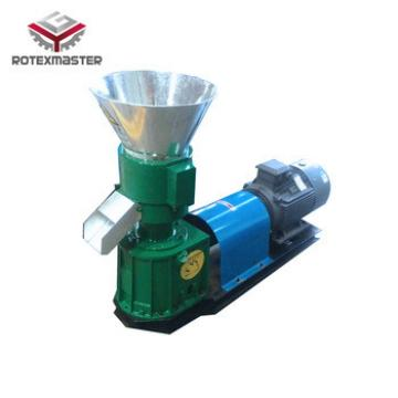 400-500Kg/h agriculture electrical poultry farming animal feed processing plant pellet machine