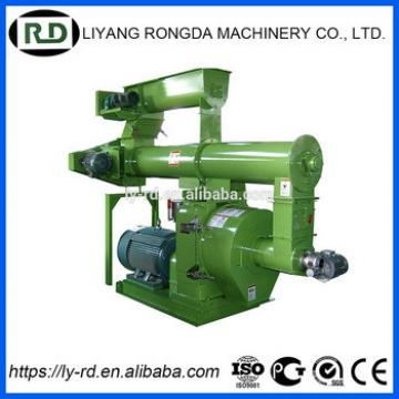 New design animal feed pellet making machine with low price