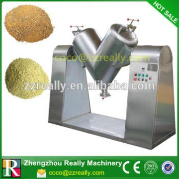 Cattle feed mixer / animal food mixer/ mixing machine