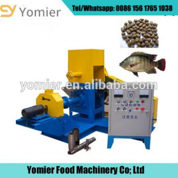 Animal Feed Mill Soybean Meal Extruder Machine pellet machine