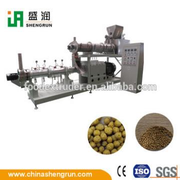 Pet Treats/Dog Chew Food Processing Line