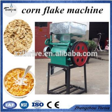 Healthy life cereals press machine/breakfast cereals making machine