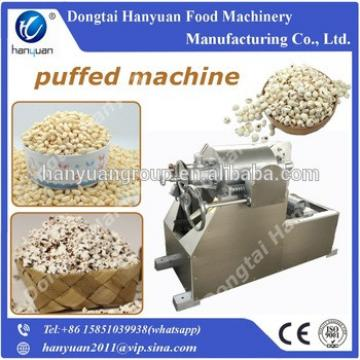 Instant automatic breakfast cereal puffing machine