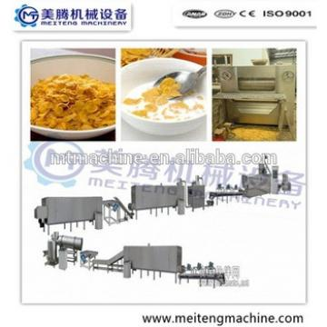 High quality Automatic flavored Breakfast cereal cooking machine/processing line/plant