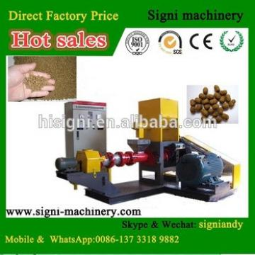 Pellet machine of animal feed/aquaculture fish feed machine