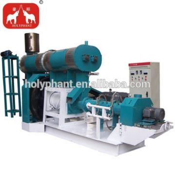 feed processing machines animal feed machine fish feed Extruder