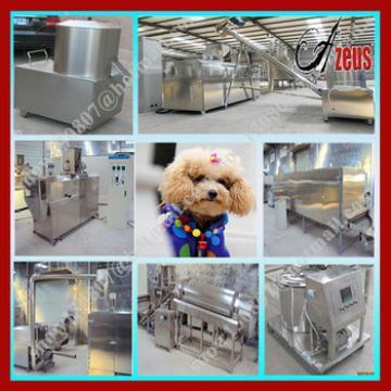 full production line dog food making machine
