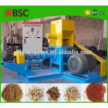 animal feed pet food pellet processing machine / pet food making machine