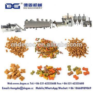 Jinan DG pet food pellet machine pet food manufacturing machinery