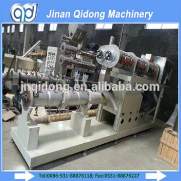 800kg/h-1T/h High Quality Dog Chewing Food Making Machine