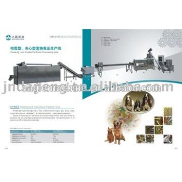 DPS-100 global applicable CE certificate dog chewing food making machine /extrusion line/making plants