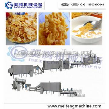 Hot Sell 2015 New Products Corn Flakes Processing Plant produciton machine