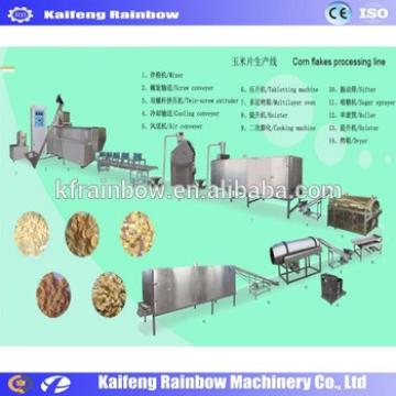 High Capacity Stainless Steel Grain Flake Maker Machine cereal bar corn flakes making machine /breakfast cereal production line