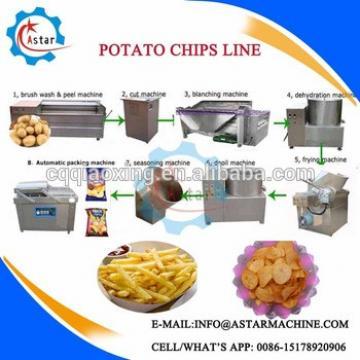 100kg/h potato chips making machine price in pakistan