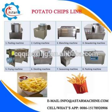 Fried chips processing line/pellet chips making machine/fried compunded potato chips plant