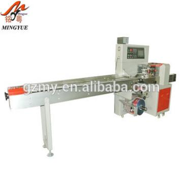 Granola bar packing machine /0086-13326419779 MY-250 Good Quality