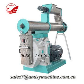 CE certificate new technoloty animal feed pellet making machine / biomass pellet making machine