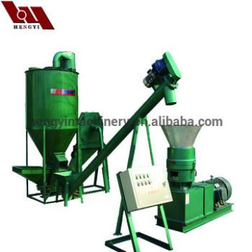 Automatic Feed Animal Feed Pelletizing Machine