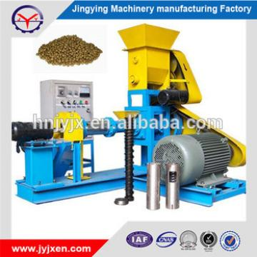 Poultry Farm Equipment Animal Food Floating Fish Feed Pellet Making Machine Price