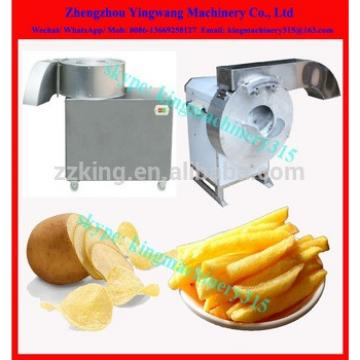 Factory supply french fries machine for sale