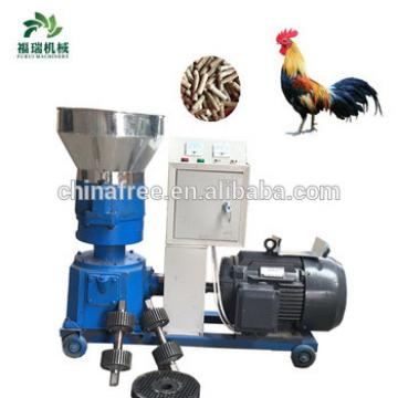 poultry feed pellet machine/pellet machine of animal feed for chicken