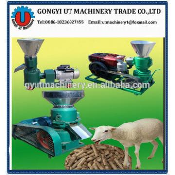 Ring Die Animal Feed Pellet Machine/peanut cake pellet machine /animal food pellet machine skype:ut.nana