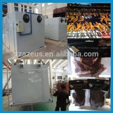 Gas Dehydrator Machine for Pet Food/Lamb Sausage Drying Machine/Dog Chews Dyer Machine