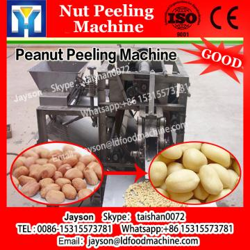 Supplying acorn shelling and peeling machine