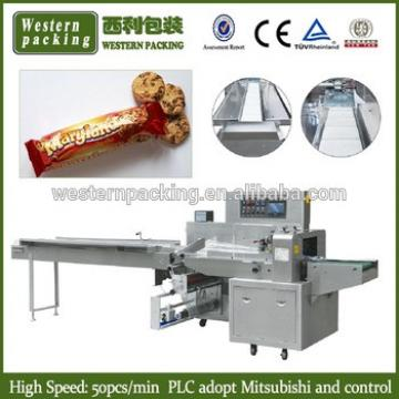 granola bar packaging machine