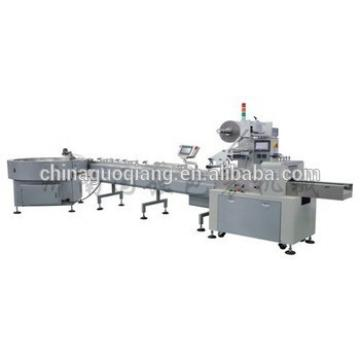 Rice Bar pillow type packaging machine