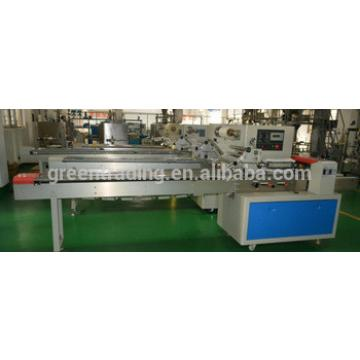 China Supplier coffee packaging machine