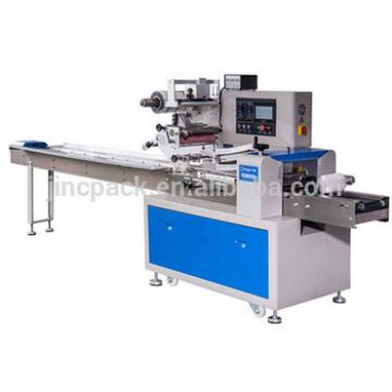 Pillow filling machine bread granola bar packaging machine
