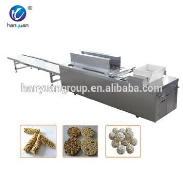 High capacity breakfast puffed cereal rice balls machine