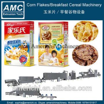 Frosted Nestle/Kelloggs Bulk Oats Cereal Corn Flakes Machine /breakfast cereal machine