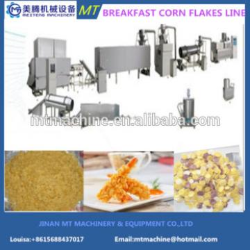 breakfast cereal corn flakes processing machinery