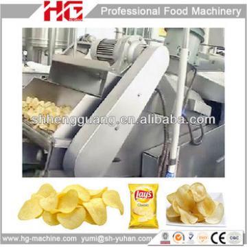 HG small capacity automatic lays natural potato crisp making machine