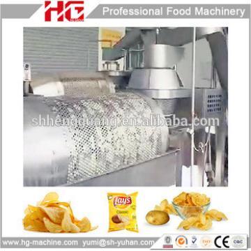 HG supplying natural potato crisps making machine /lays potato crisps making machine/fresh potato crisps making machine
