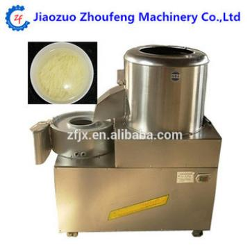 small fresh potato chips making machine (Skype: wendyzf1)