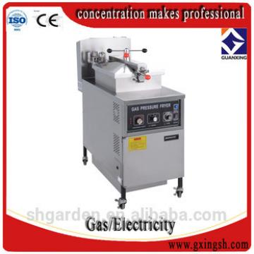 MDXZ-25 hot sell potato chip machine/kitchen equipment/potato chips making machine price