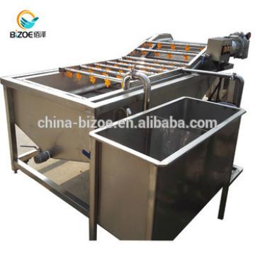 New design electric potato chips/french dries making equipment price in UK