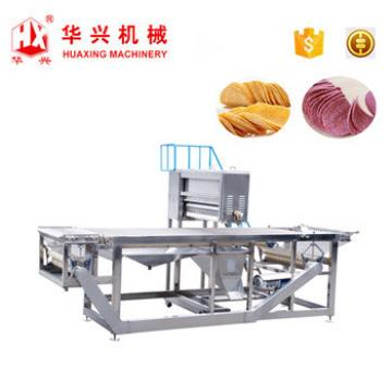 factory price stainless steel potato chips making machine price