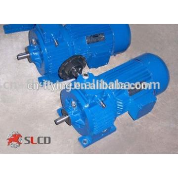 MB series speed reducers for american cocker spaniel dog food production line