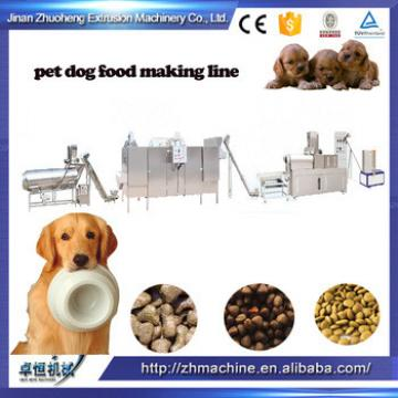 most professional dog chews food processing line making machine